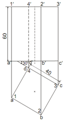1132_Axis Perpendicular to the Vertical Plan1.png