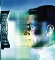 1561_Face Scanning Security System - Biometric.png