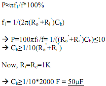 1602_What minimum value of coupling resistance.png