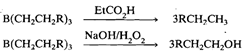 1842_Show the Properties of diborane.png